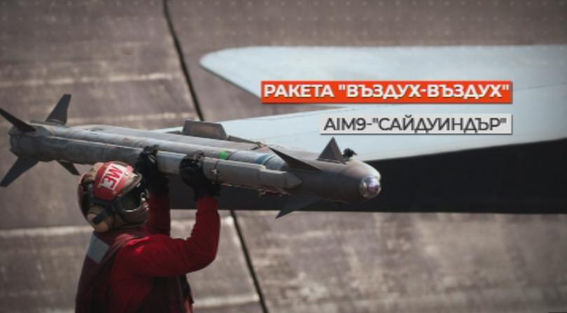 снимка 2 Първият Ф-16 ще е готов през 2022 г. за обучение на български пилоти
