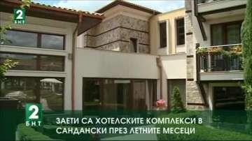 Заети са хотелските комплекси в Сандански през летните месеци