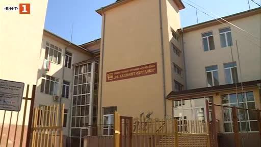 16-годишен ученик пострада след сбиване в училищен двор. Инцидентът станал