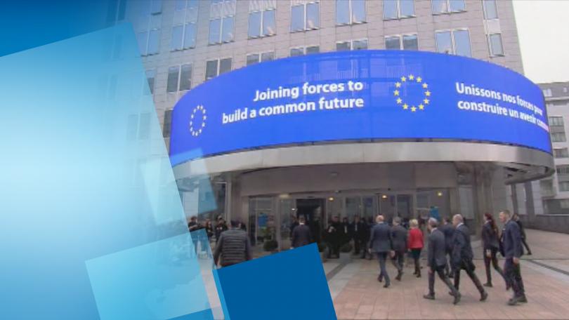 В общо изявление председателите на евроинституциите подчертаха историческото значение на
