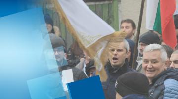 Четирима души са задържани заради агресия към полицаи на протеста пред МРРБ