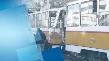 Един загинал след верижна катастрофа с трамваи в София