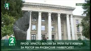 Проф. Христо Белоев за трети път е избран за ректор на Русенския университет
