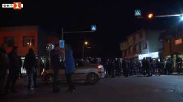 Протест в Нови Искър срещу въвеждането на винетки