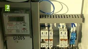 Къде да платим сметките за ток във Варна