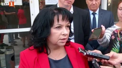 Снимка: Министър Петкова: Енергийната система има готовност за зимния период