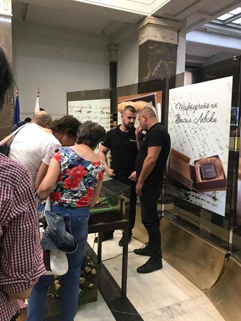 снимка 9 Тефтерчето на Левски вече е достъпно за всички в Националната библиотека