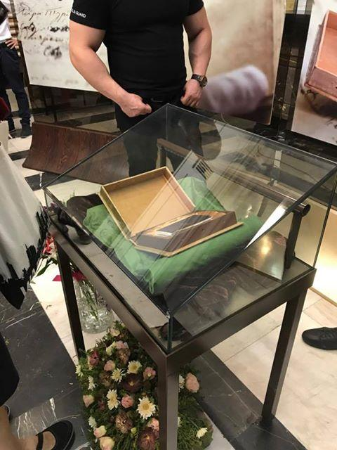 снимка 2 Тефтерчето на Левски вече е достъпно за всички в Националната библиотека