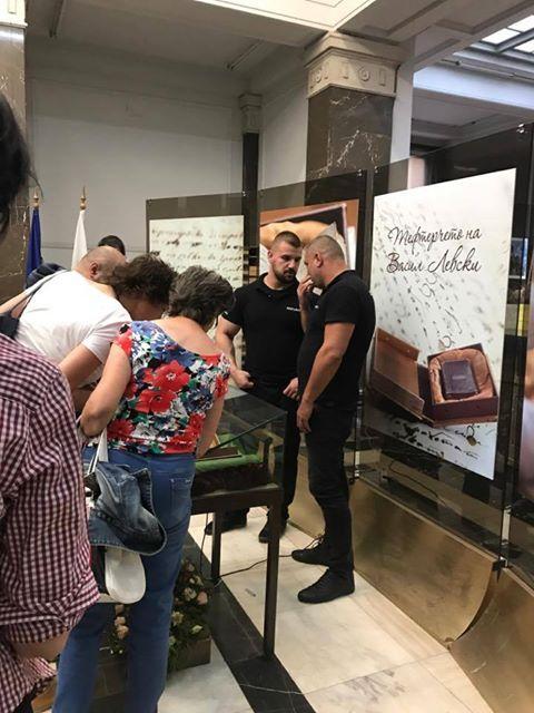 снимка 13 Тефтерчето на Левски вече е достъпно за всички в Националната библиотека
