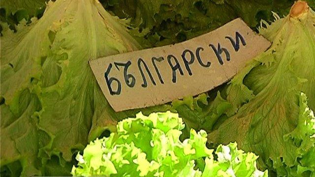 Родните зеленчуци в опасност