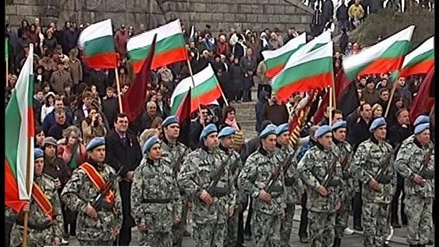 Пловдив отбелязва 136-тата година от Освобождението на България от османско робство