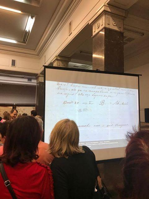 снимка 4 Тефтерчето на Левски вече е достъпно за всички в Националната библиотека