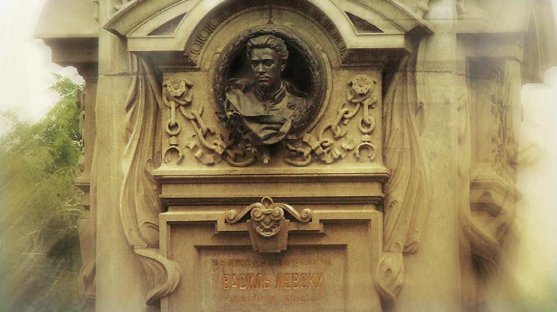 Карлово отбелязва 145 години от гибелта на Васил Левски. В
