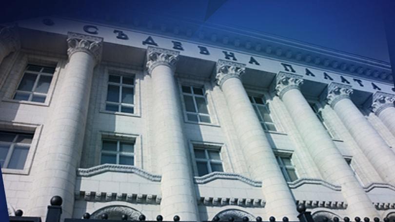 съмнителен пакет главния прокурор получен съдебната палата