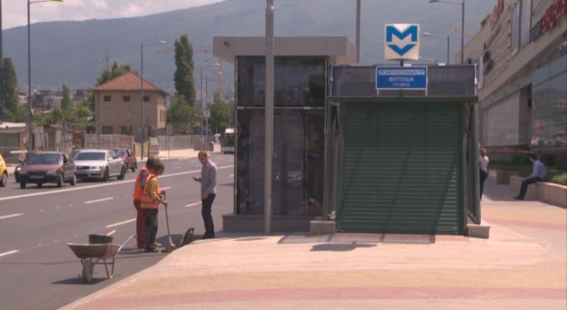 снимка 13 Разширението на метрото до Черни връх - готово до 24 юли