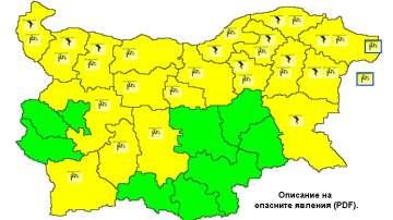Жълт код за опасно време утре е обявен в 19 области