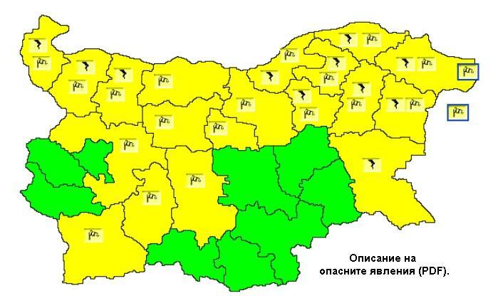 Жълт код за вятър, интензивни валежи, гръмотевични бури е обявен