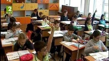 Повече училища с електронен прием
