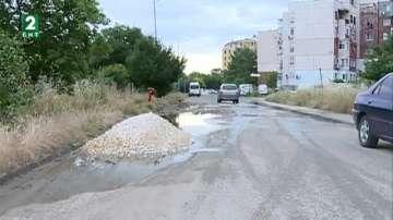Глоби за над 20хиляди лева наложи Общинският инспекторат в Пловдив за месец