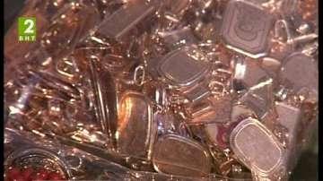 Данъчните продават конфискувани бижута на търг в Русе
