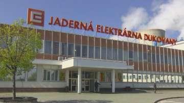 Строителството на АЕЦ в Чехия предизвиква тревога в Австрия