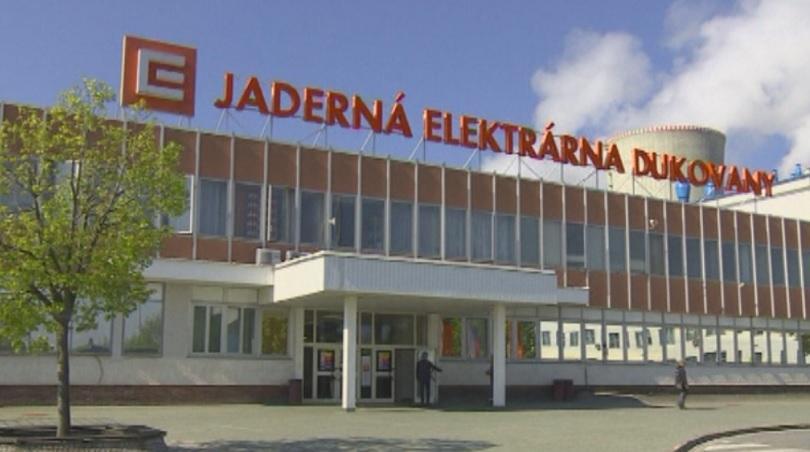 В Чехия, екоминистерството даде зелена светлина на концерна ЧЕЗ за