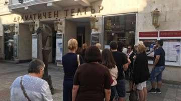 Опашкa за билети пред театъра в Пловдив