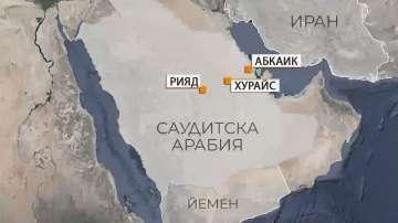 Два петролни обекта в Саудитска Арабия бяха атакувани с дронове