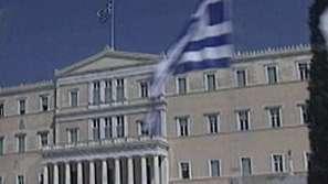 Залятата с киселина българка в Атина в стабилно състояние