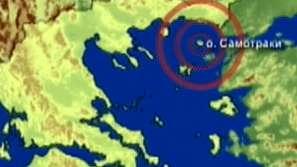 Земетресение със сила 5 по Рихтер е регистрирано югоизточно от София