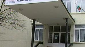 Затварят малки болници в Смолян