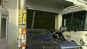 Автобус помете 8 коли в Пловдив