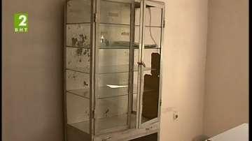 Откриват лекарски кабинети в села в община Банско