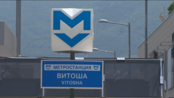 Разширението на метрото до Черни връх - готово до 24 юли