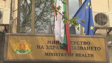 И педиатрите от детската болница излизат на протест