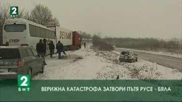 Верижна катастрофа затвори пътя Русе – Бяла