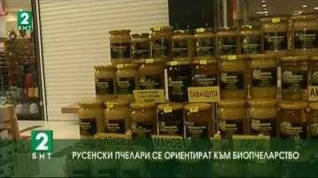 Все повече русенски пчелари се ориентират към биопчеларство