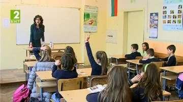 Скъсява се дистанцията родител-учител
