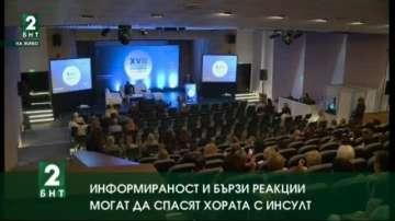 Едва 3% от българите, получили инсулт, се лекуват