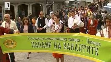 Състезание с менци в Пловдив