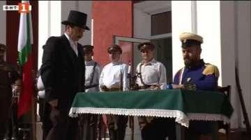 Възстановка пресъздава написването на манифеста за Независимостта (ВИДЕО)