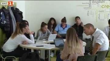 Нов езиков център отвори врати в Гимназията по европейски езици в Русе