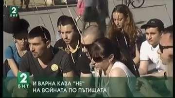 И Варна каза Не на войната по пътищата