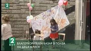 Благотворителен базар в полза на деца в риск