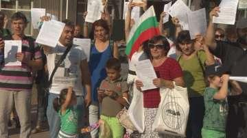 Родители протестираха в София преди първия учебен ден