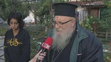 Отец Иван след нападението: Не се страхувам