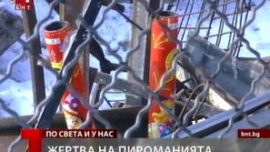 Ракета обезглави 40-годишен мъж в Горубляне