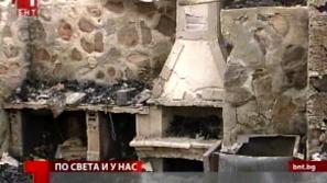Младеж загина при пожар в Студена