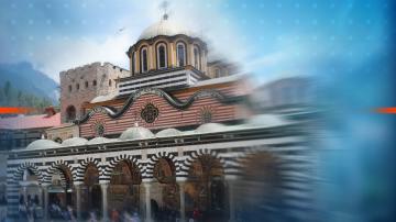 4 милиона лева за укрепване на пътя към Рилския манастир