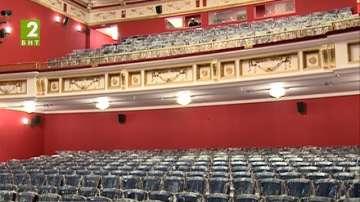 Открива се възстановеният след пожар Драматичен театър в Пловдив